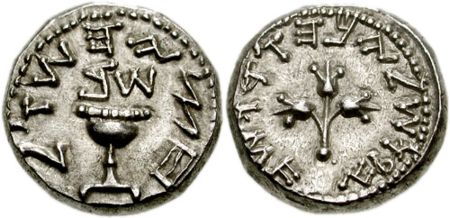 Half shekel (second year of the revolt = 67-68 AD)
